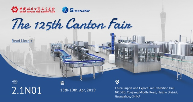 SHEENSTAR Participate in the Canton Fair