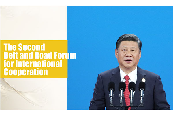 "Sheenstar Wishes The Second ""Belt and Road"" Forum for International Cooperation to Achieve a Complete Success."