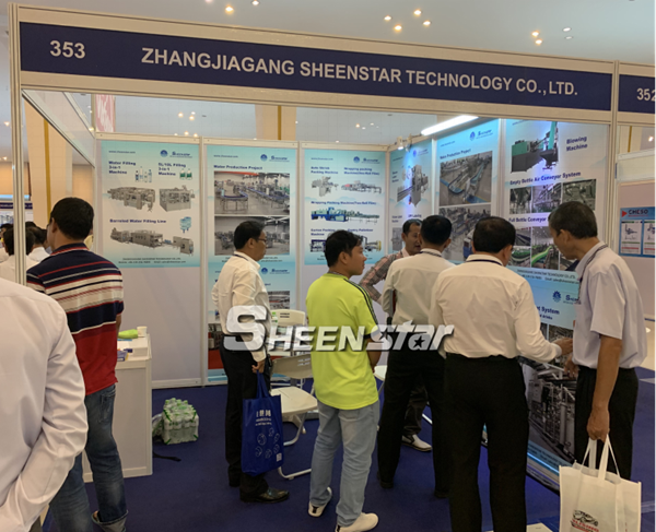 Cambodia International Machinery Industry Fair Ended Perfectly